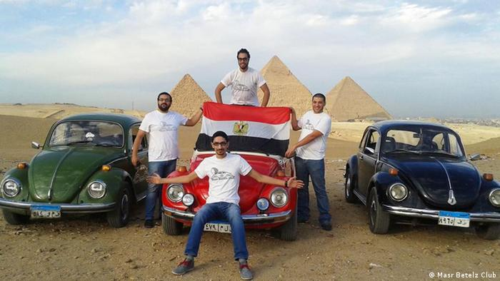 Fusca no Egito