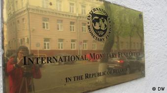 Η έδρα του ΔΝΤ στη Λευκορωσία