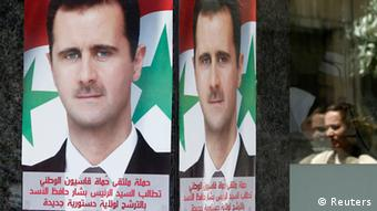 Assad-Wahlplakate im April 2014 in Damaskus (Foto: Reuters)