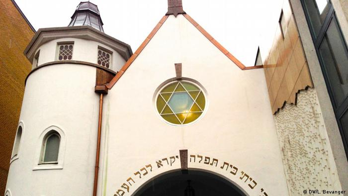 Synagogue in Oslo