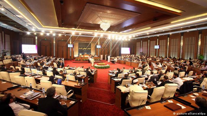 Libya Parliament