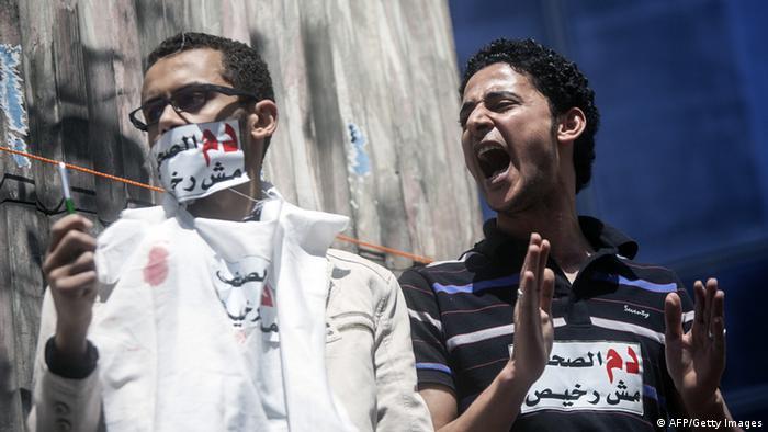 Journalisten demonstrieren in Kairo gegen wiederholte Übergriffe auf Kollegen (Foto: AFP/Getty Images)