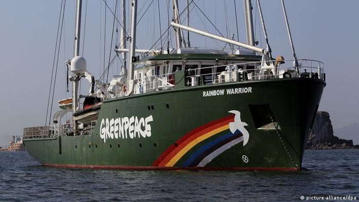 Greenpeace Rainbow Warrior III Schiff