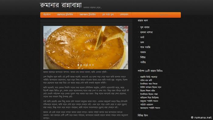 Screenshot Bildergalerie Onlinekurse Küchenrezepte aus Bangladesh