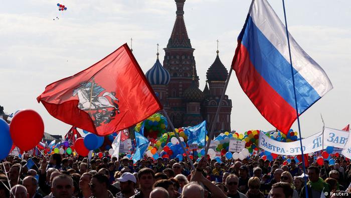 Празднование 1 мая на Красной площади в Москве