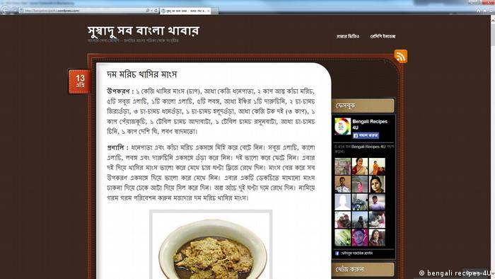 Blog mit bengalischen Rezepten