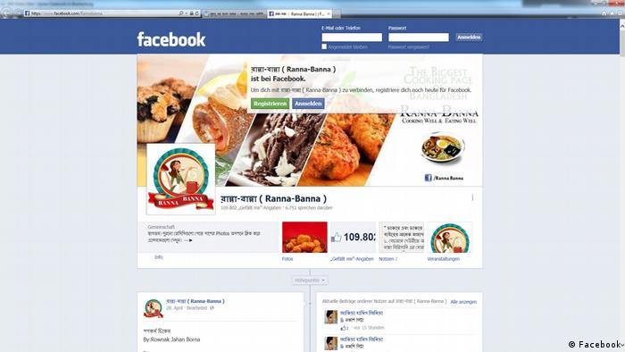 Facebook Seite mit bengalischen Rezepten