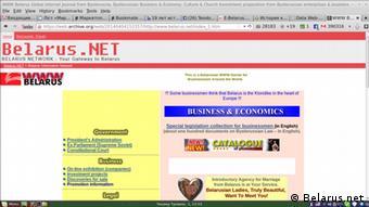 Скриншот уже не существующего белорусского портала www.belarus.net, где в 1990-х размещались странички органов власти, предприятий и церкви