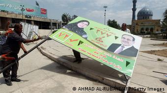 Plakat von Nuri al-Maliki (Foto: Getty Images)