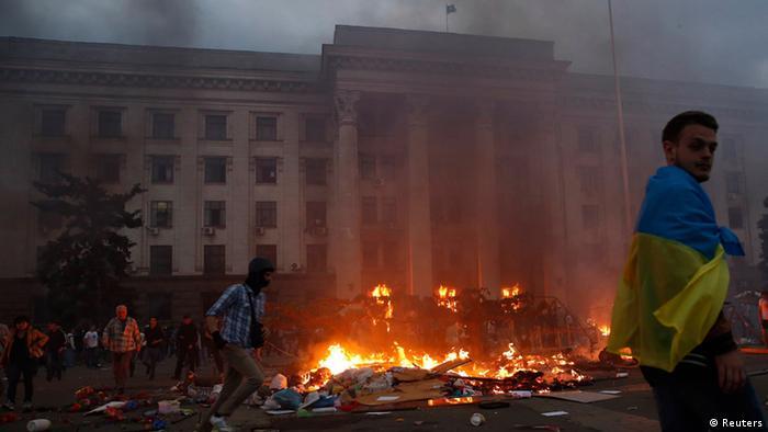 Во время беспорядков в Одессе