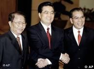2005年10月31日,胡锦涛在越南