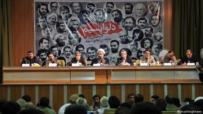 تصوریر از همایش ما دلواپسیم در محل سفارت پیشین آمریکا در تهران