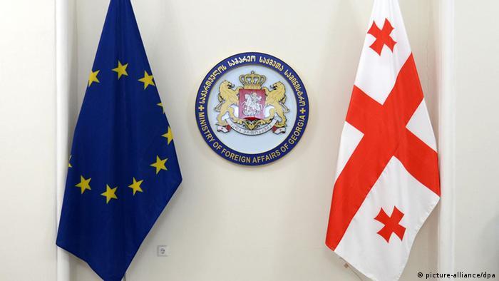 Флаги ЕС и Грузии