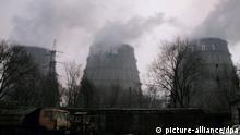 Stahlwerk Kriworschstal in der Ukraine