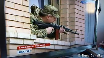 Кадр из новостного выпуска Вестей, который без изменений транслируют на канале РТР-Беларусь