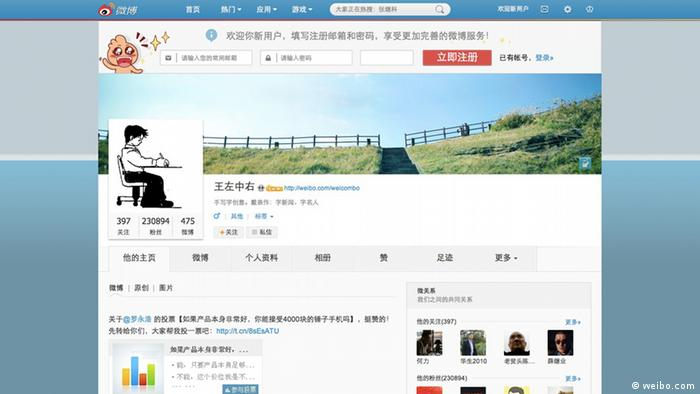 Screenshot of #TheBobs14 award winner weibo.com