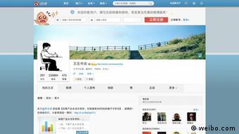 Screenshot Gewinner Bobs-Award weibo.com