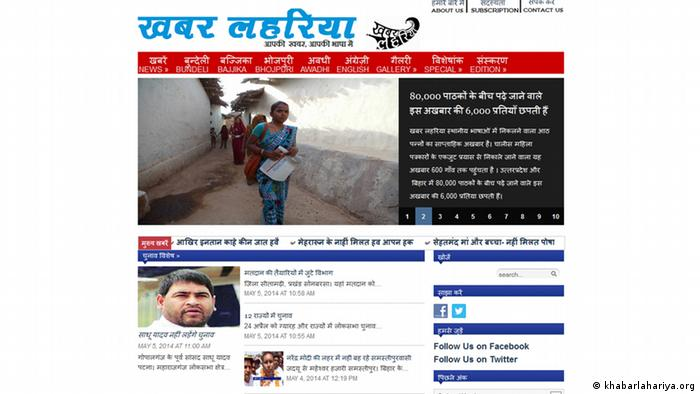 Screenshot of #TheBobs14 khabarlahariya.org