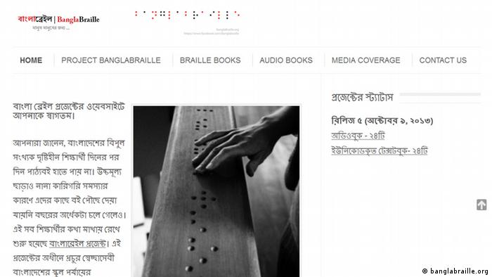 Screenshot Gewinner Bobs-Award banglabraille.org
