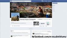 Screenshot Gewinner Bobs-Award facebook.com/ mosaabelshamy