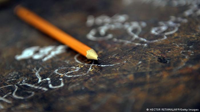 Четырехгранный карандаш