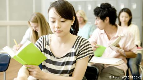 Studenten in Deutschland Symbolbild (Fotolia/TAGSTOCK2)