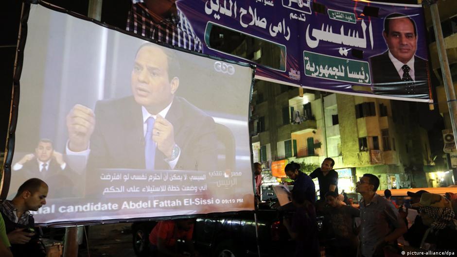 صحافي مصري: حيوية المجتمع هي الضمان لحرية التعبير | DW | 09.05.2014