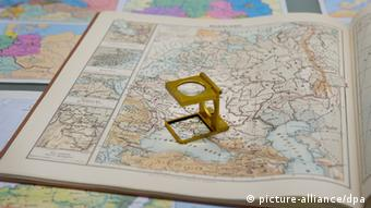Атлас с территорией Украины
