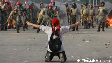 BildNr.: 6 Titel: Revolution Bildbeschreibung: ägyptische Revolution. Unruhen auf den Tahrir-Platz in Kairo Stichwörter: Ägypten, Mosaab Alshamy, ägyptische Revolution, Polizei, Demonstration Quelle: Mosaab Alshamy Lizenz: Frei ***Nutzungsrechte liegen vor. Fotos vom Mosaab Alshami, The Bobs Gewinner 2014