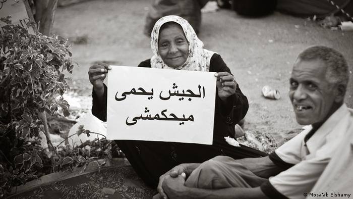 Fotografien von Mosa'ab Elshamy aus Ägypten (Bildergalerie)