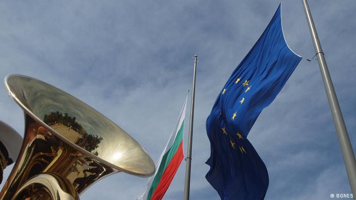 Flags of Bulgaria and the EU (BGNES)