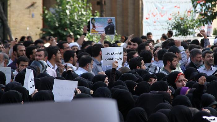 Iran Konservative Ahmadinejad