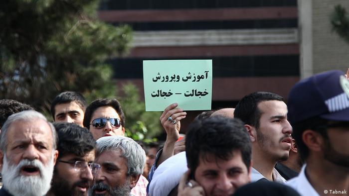 گفته شده است که تجمع روز چهارشنبه از جمله برنامههای مخالفان دولت برای ایجاد بحران است