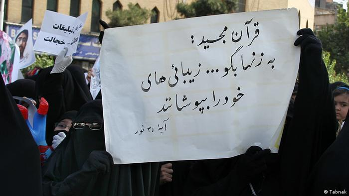 تجمع گروهی از زنان در اعتراض به «بدحجابی» در میدان فاطمی تهران مقابل وزارت کشور، چهارشنبه ۱۷ اردیبهشت