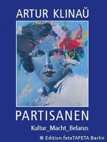Обложка книги Партизаны