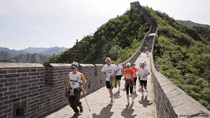Great Wall Marathon in China
