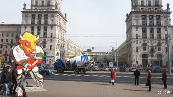 Центр Минска приукрасили на время чемпионата мира по хоккею