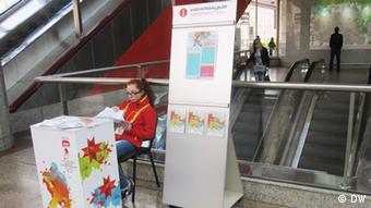 На ЧМ-2014 привлечено около одной тысячи волонтеров