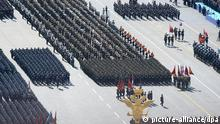 2425053 05/09/2014 Servicemen during a parade marking the 69th anniversary of the victory in the Great Patriotic War, on Moscow's Red Square. Alexander Vilf/RIA Novosti
