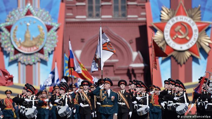 Зарубежные лидеры не приедут в Москву на День Победы
