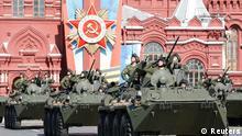 Майстер, Володимир Путін, Анґела Меркель, парад перемоги, Кремль, легітимація, Друга світова війна