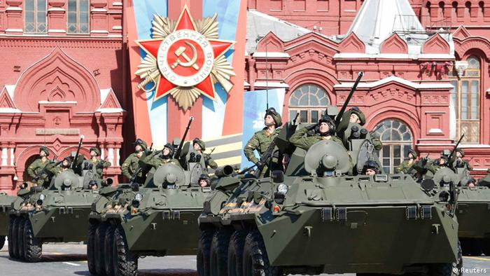 На параде Победы в 2014 году