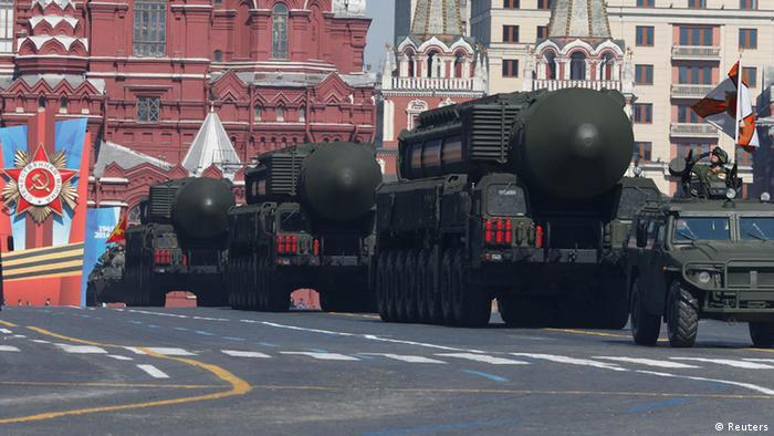 Российские ракетные комплексы стратегического назначения ''Тополь-М''