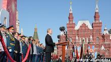 Парад до Дня перемоги в Москві 9 травня 2014 року