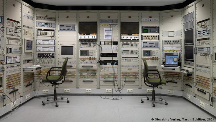 Контрольная аппаратная системы прослушивания