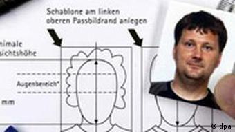 Стандарти біометричної фотокартки