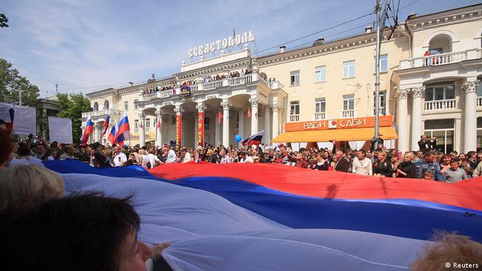 В Севастополе 9 мая 2014 года