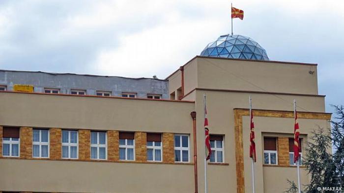 Mazedonien - Das Parlament (MAKFAX)