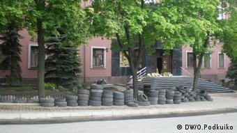 У здания прокуратуры