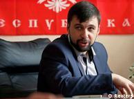 Денис Пушилін домовлявся щодо усунення від влади старої команди Олександра Захарченка